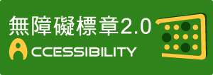 Accessibility A